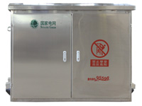 WZDK-400户外低压智能无功补偿与配电监测系统